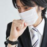 インフルエンザからうつったとしたら、潜伏期間を考えるといつ頃症状が出始めるでしょうか?