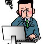 視力回復にアサイーが?スマホ好きや事務職におすすめの理由